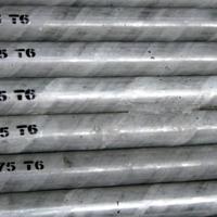 7075特硬铝合金棒 2024硬质铝棒