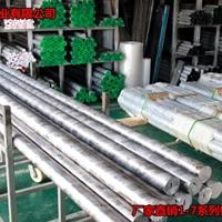 5083铝棒,5083-H116铝棒,防锈铝棒