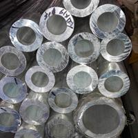 6005铝管 6061铝管 5083铝管 无缝铝管