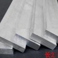 广东6061-T6铝排£¬精密模具用铝排抗腐蚀