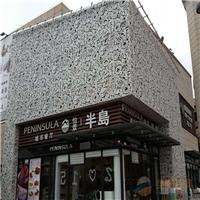 雕刻雕花铝单板 雕花异形铝单板加工厂