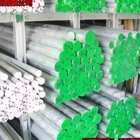 厂家直销5083铝棒,精密铝棒,易车铝棒