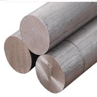 国标6063氧化铝棒 实心挤压铝棒 彩色铝棒