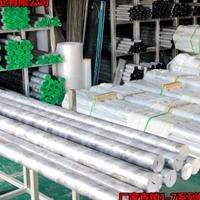 5083铝棒苏州厂家,5083精拉铝棒批发