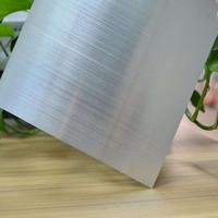 西南铝6061铝板,进口美铝6061-T6铝合金板