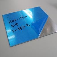 国标1100-O态拉伸冲压专项使用铝板 高弹性铝板