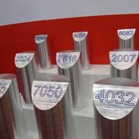 深圳6082防锈铝棒珠海7005铝棒供应商