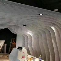 沖孔波浪形鋁板 金屬天花吊頂材料