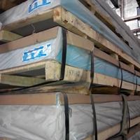 专业供应3003防锈铝卷 合金铝卷 铝带