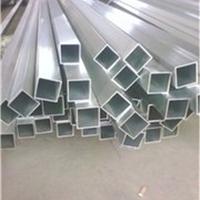 加工铝管  合金铝管 防锈铝管 6005铝方管