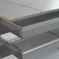 供应铝板 2024铝板 2A12铝板 7075铝板