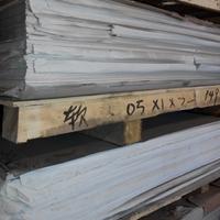 专业6061铝板 3A21铝板 1080纯铝板