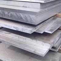 销售铝板 合金铝板 6061T6铝板 铝卷