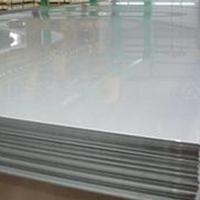 專業鋁箔 電子鋁箔 鋁合金箔 防銹鋁箔