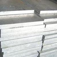 双零铝箔 铝带 防锈铝箔