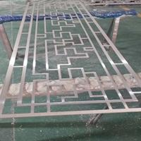 铝板雕刻屏风 金属室内外装饰材料