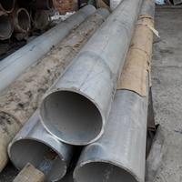 供应铝板 3003防锈无缝铝管 铝方管