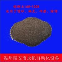 研磨用棕刚玉 模具用金刚砂 高硬度喷砂磨料