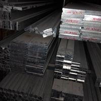 专业铝棒  7075铝棒  LY12铝棒 合金铝棒