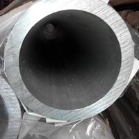 现货6061铝管 2024铝管 工业铝管 无缝铝管