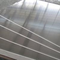 现货铝板 3003铝板 合金铝板 合金铝板