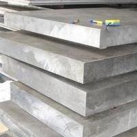 铝板 2024铝板  5754铝板 2A12合金铝板