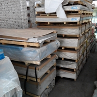 供应铝板 镜面铝板 防锈铝板 6061铝板
