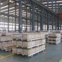供应花纹铝板 防滑铝板 合金铝板  喷涂铝板