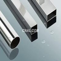 专业铝管 7075铝管 LY12铝管 5083铝管