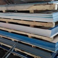 生产2024铝板7075 5754铝板5083合金铝板