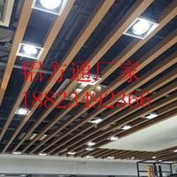 百货商场吊顶U型木纹铝方通