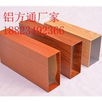 木纹方通_型材方通_铝方通生产厂家