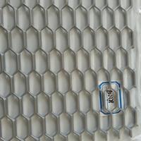 金华拉伸铝网板天花  外墙装潢铝网板厂家