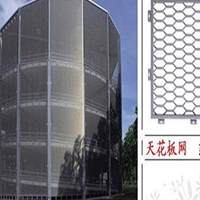合肥建筑外墙铝板网装饰  拉伸铝单板网厂家