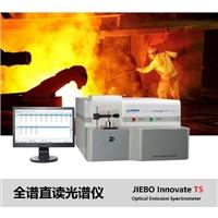 铸铝铝锭铝材检测全谱直读光谱仪