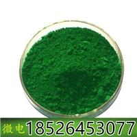 高溫陶瓷顏料氧化鉻綠價格