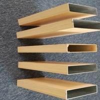铝型材方管定制_木纹转印_铝方管天花