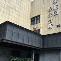 大同氟碳喷涂幕墙铝板 氟碳铝单板厂家价格