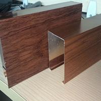 北京3d木纹铝方通价格  木纹铝方通天花厂家