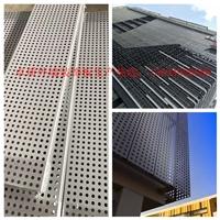 铝板穿孔压型吸音板幕墙冲孔铝板装饰网