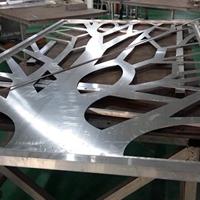 盐城街区改造雕刻铝单板装饰
