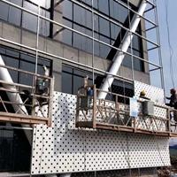 扬州雕刻装饰铝单板供货商