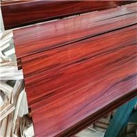 鋁木紋方通護欄鋁合金鋁四方管定制木紋方通