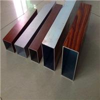 木纹铝方管U型方通吊顶天花扁管木纹铝板