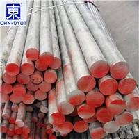 2a12铝板焊接性能 2a12铝板标价