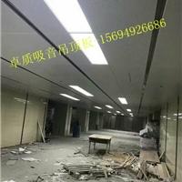 铝单板教授修养楼穿孔铝板吸音板吊顶