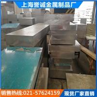 6061鋁板 鋁板供應廠家