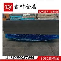 超耐磨6061铝板 6063铝板厂家直销