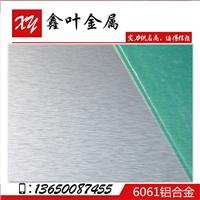 (铝板商家)供应7075铝板 7075铝板厂家