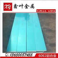 1100铝板厂家 1060铝板规格齐全